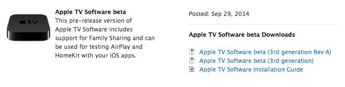 Apple TV Software beta 29-9-2014