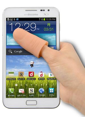 grote duim voor iphone 6 plus docomo