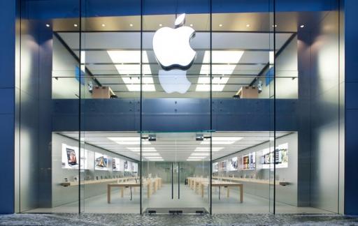 apple store frankfurt
