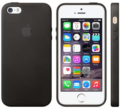 lederen-hoes-iphone-5s-zwart