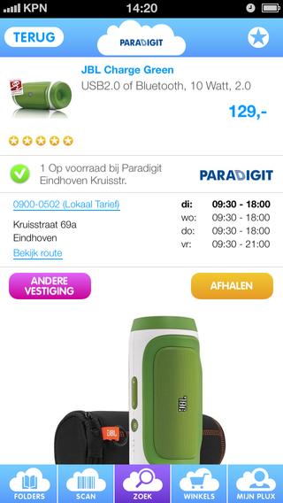 PLUX Paradigit product