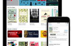 iBooks-Store