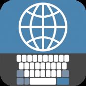 Translator Keyboard: vertaaltoetsenbord voor iOS 8