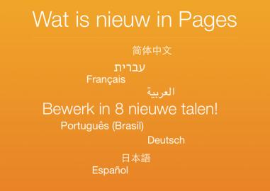 pages-8-nieuwe-talen