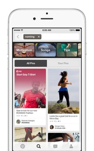 Pinterest 4.0 iPhone iPad