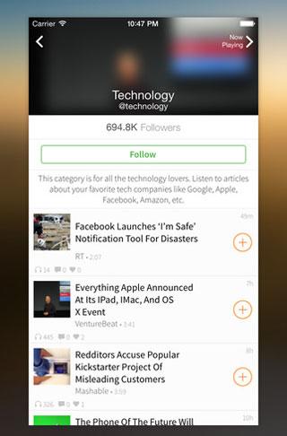 umano-app-2