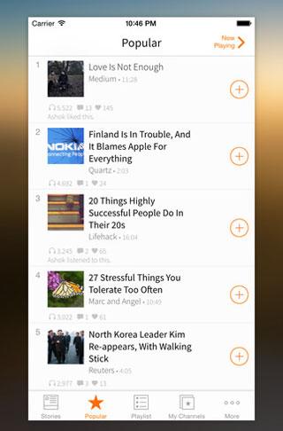 umano-app-1