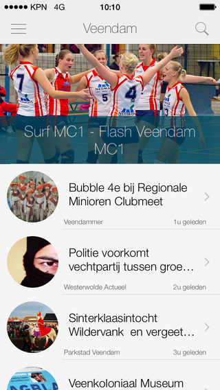 Veendam iPhone iPad app