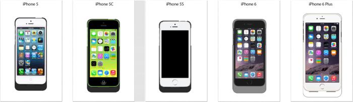 ExoDrive iPhone