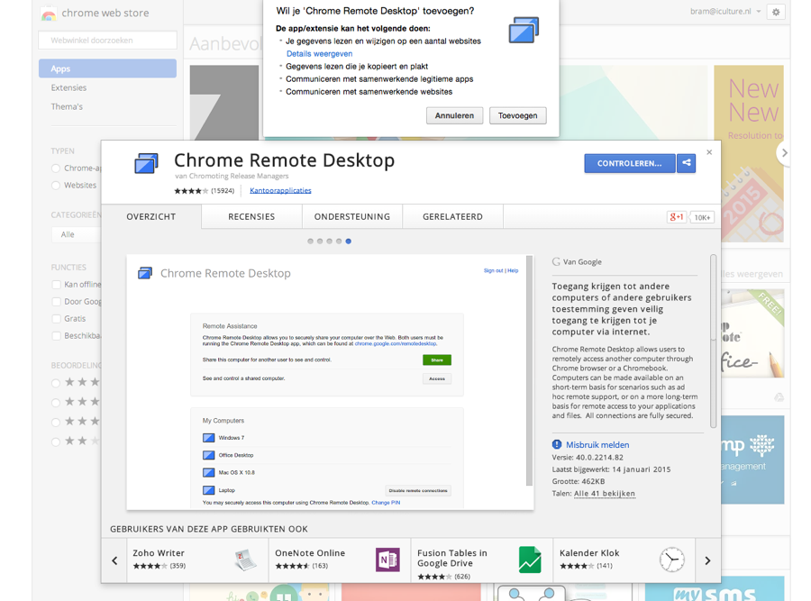 chromeremotedesktop1