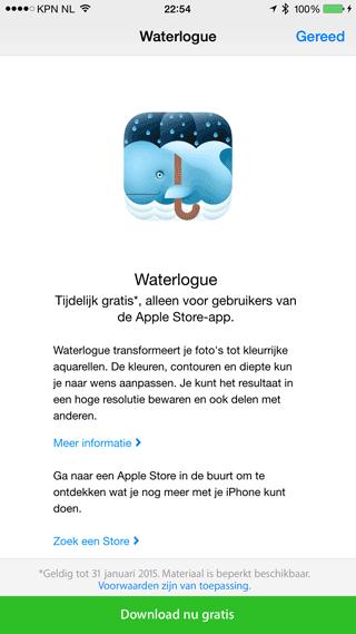 waterlogue-download-2