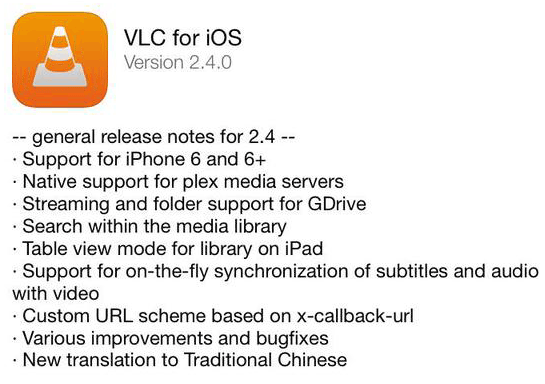 vlc-for-ios-2-4