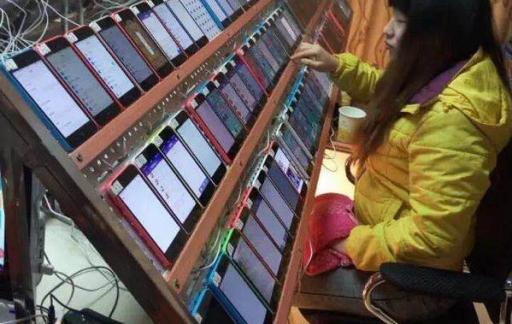 app-store-manipulatie
