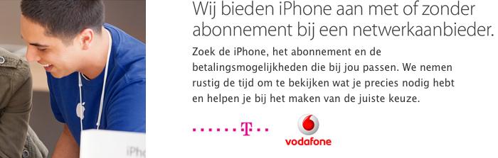 apple-store-providers-nieuw-2