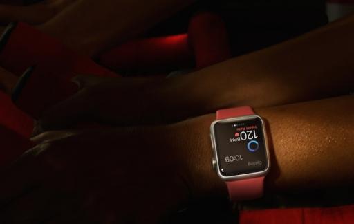 Apple watch fitness sport opening