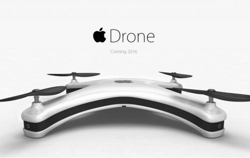 Apple Drone concept foto