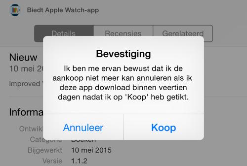 app-aankoop-14-dagen