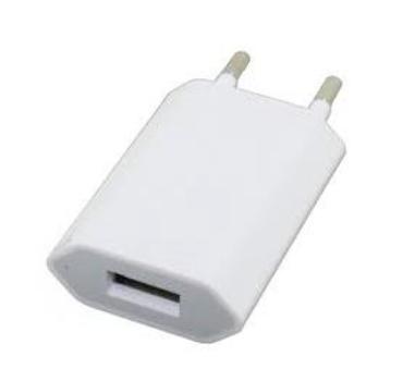Brandgevaarlijke iPhone-adapter