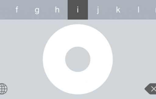 click wheel keyboard