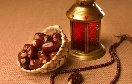 Ramadan openingsplaat