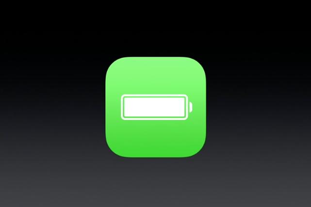 iOS-9-Accubesparing