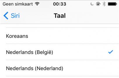 Siri-België