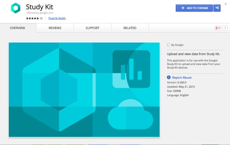 Study-Kit-Screenshot