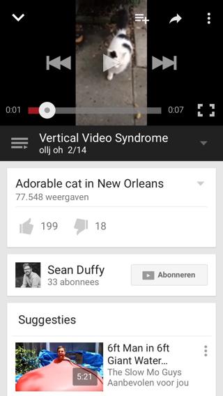 YouTube-Verticaal