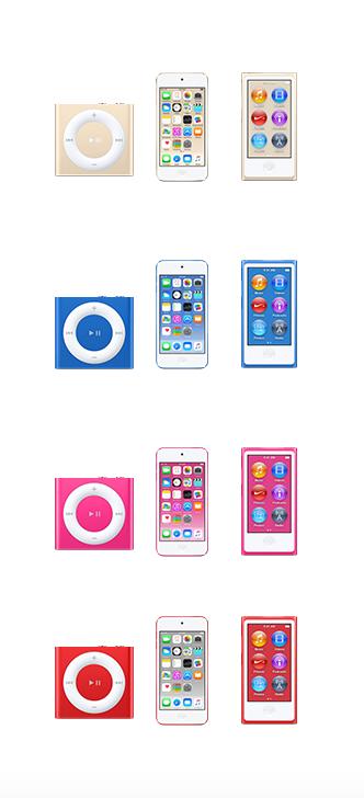 Nieuwe kleuren iPods