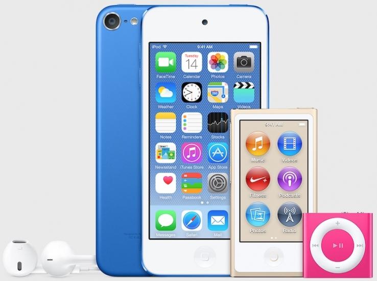 Nieuwe-iPod-Kleuren
