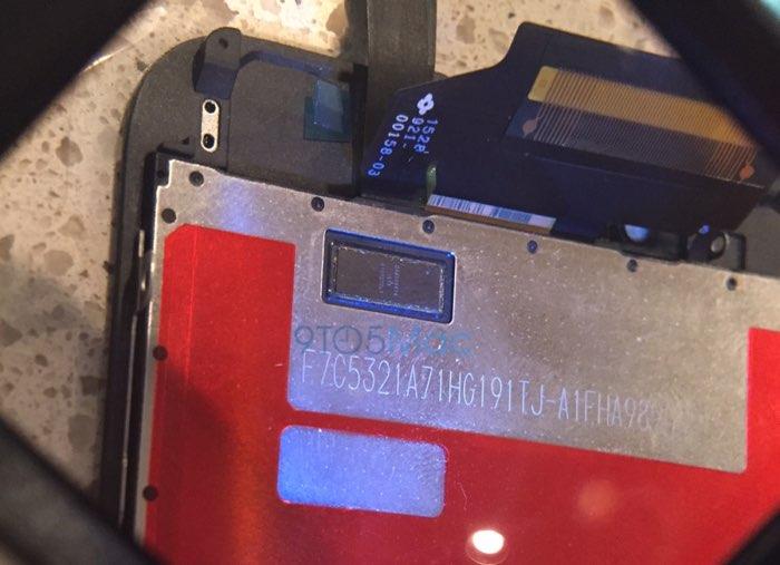 iphone6s-gelekt-3