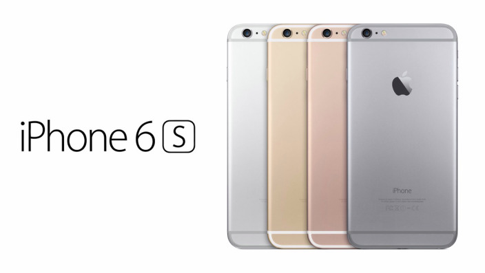 iphone-6s-concept