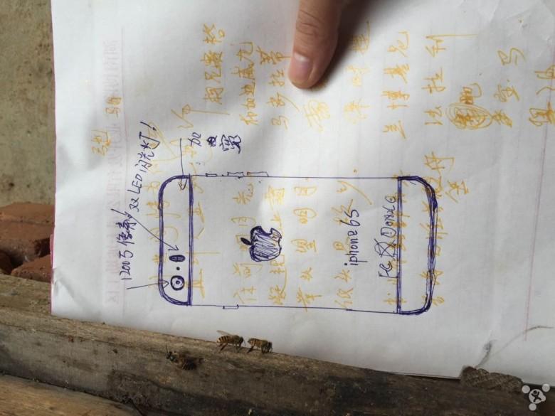 iPhone 6s schets