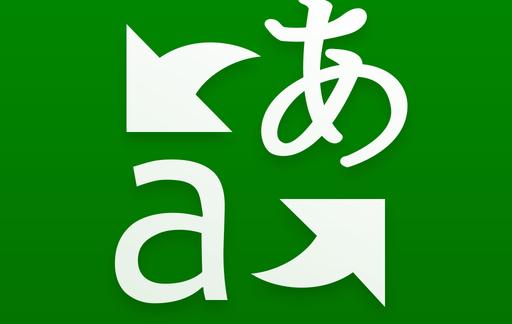 Microsoft-Translator-icon