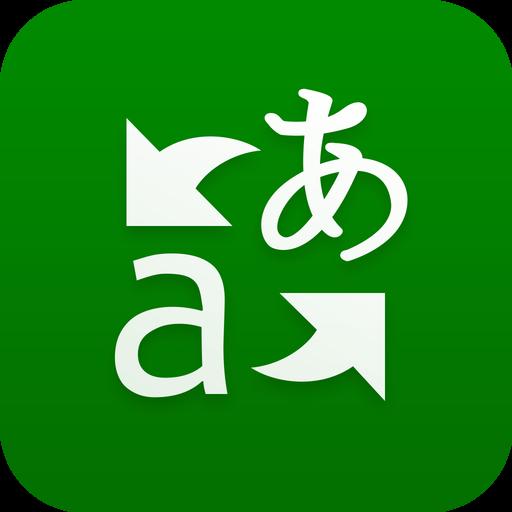 Microsoft Translator: vertaal-app vooral handig op Apple Watch