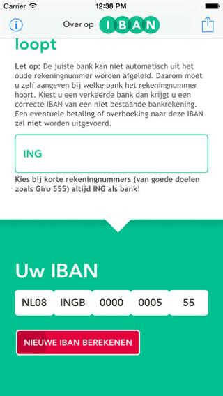 IBAN-tool