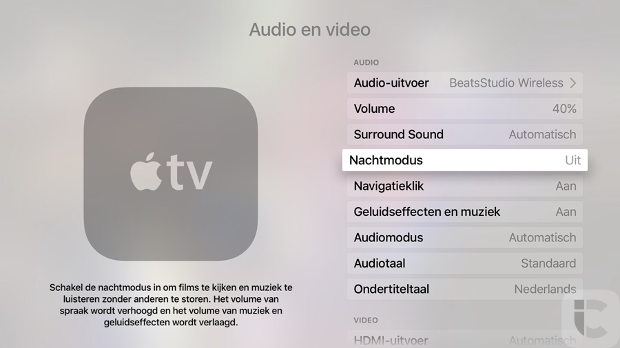 Apple TV 4: nachtmodus inschakelen