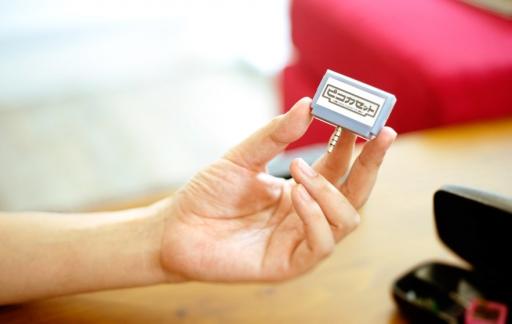 Pico-cassette