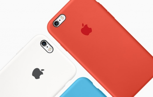 hoesjes-iphone-6s