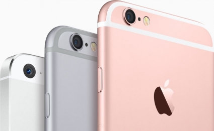 iphone-6s-rijtje