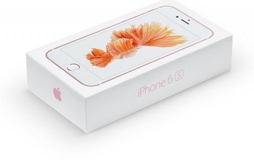 iphone-6s-doosje