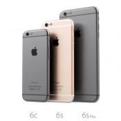 Vier redenen waarom een 4-inch iPhone zin heeft