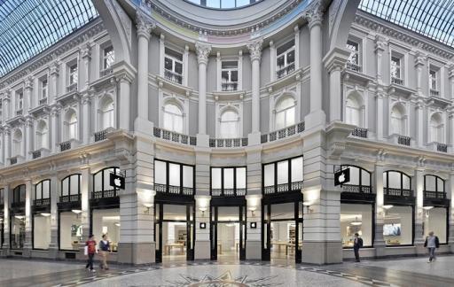 Apple Store Den Haag