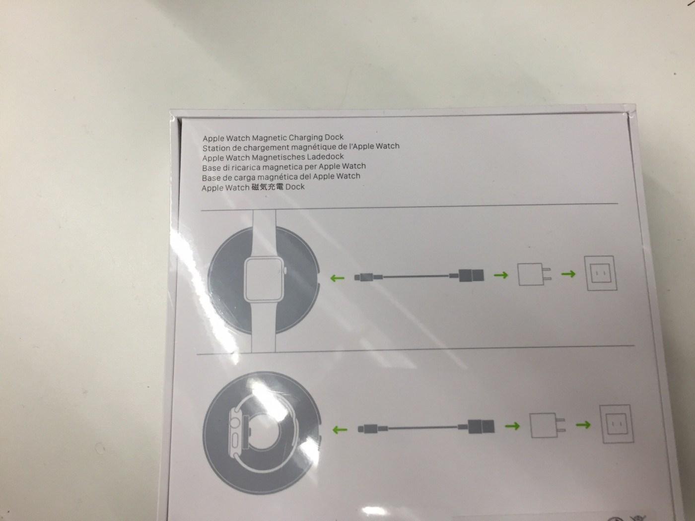 Apple Watch dock, achtergrond verpakking