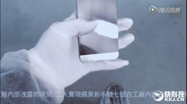 iPhone 7 gelekte video