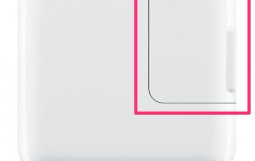 MacBook lader met opzetstuk
