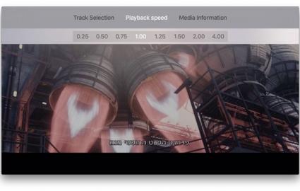 VLC op de Apple TV: snelheid van afspelen wijzigen