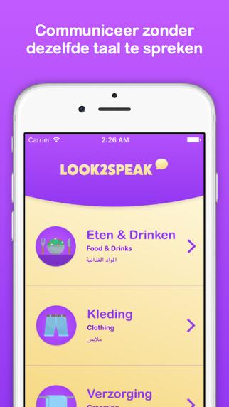 Look2Speak om te communiceren in een vreemde taal.