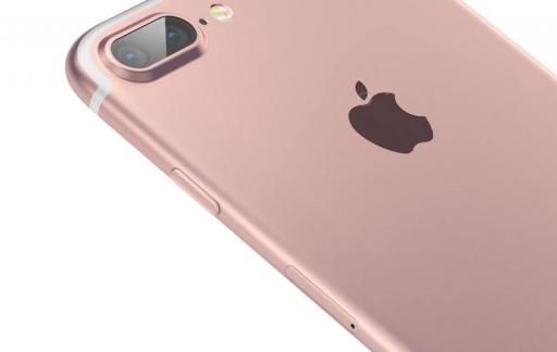 iPhone 7 met dubbele camera