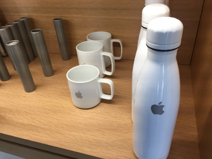 Begin je dag goed met een flinke mok Apple koffie.